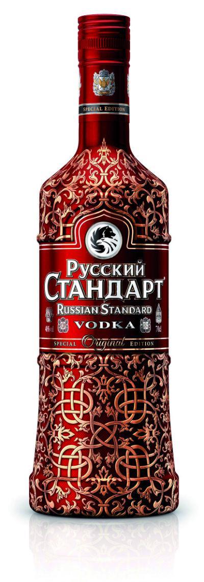 russian standard vodka neue limited edition bringt die. Black Bedroom Furniture Sets. Home Design Ideas